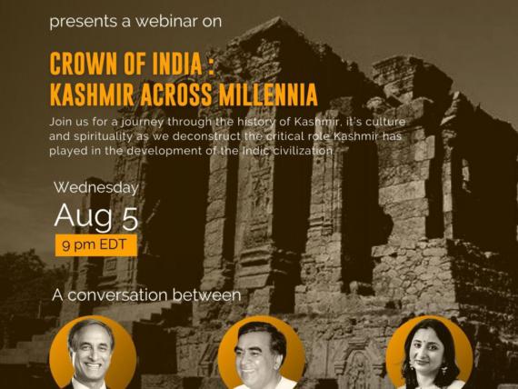 Kashmir Event Aug 5 2020