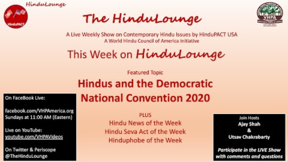 HinduLounge  #19: Hindus and the Democratic National Convention 2020​
