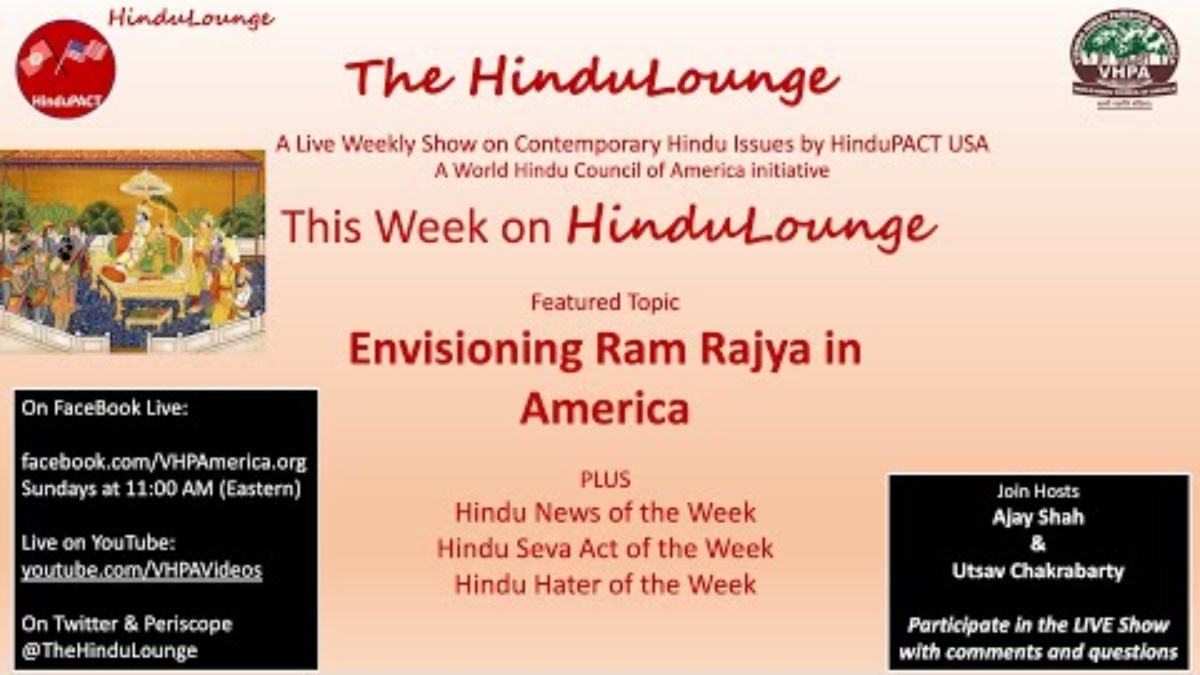 HinduLounge  #17: Envisioning Ram Rajya in America