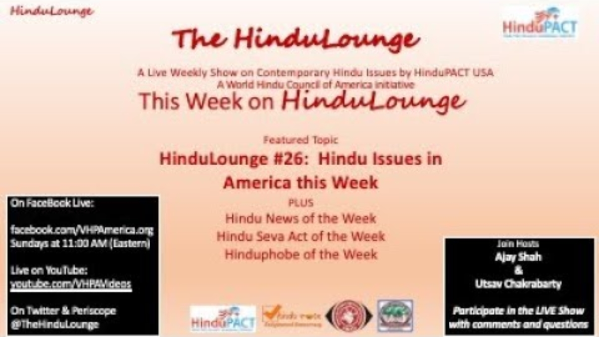 HinduLounge #26: Hindu Issues in America this week