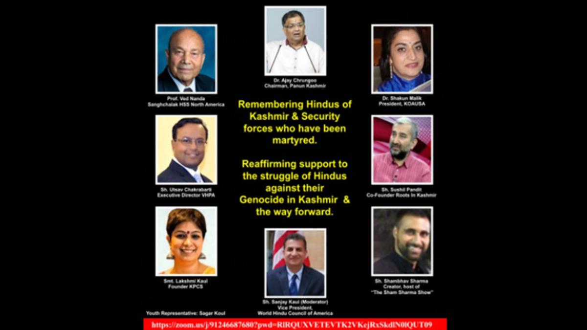 HinduPACT-Co-Sponsort-Kashmir-Hindu-Balidan-Diwas-Webinar