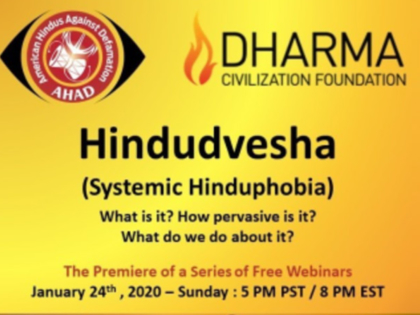 AHAD-and-Dharma-Civilization-Foundation-Announce-the-Premier-of-Webinar-Series-on-Hindudvesha-(Systemic-Hinduphobia)