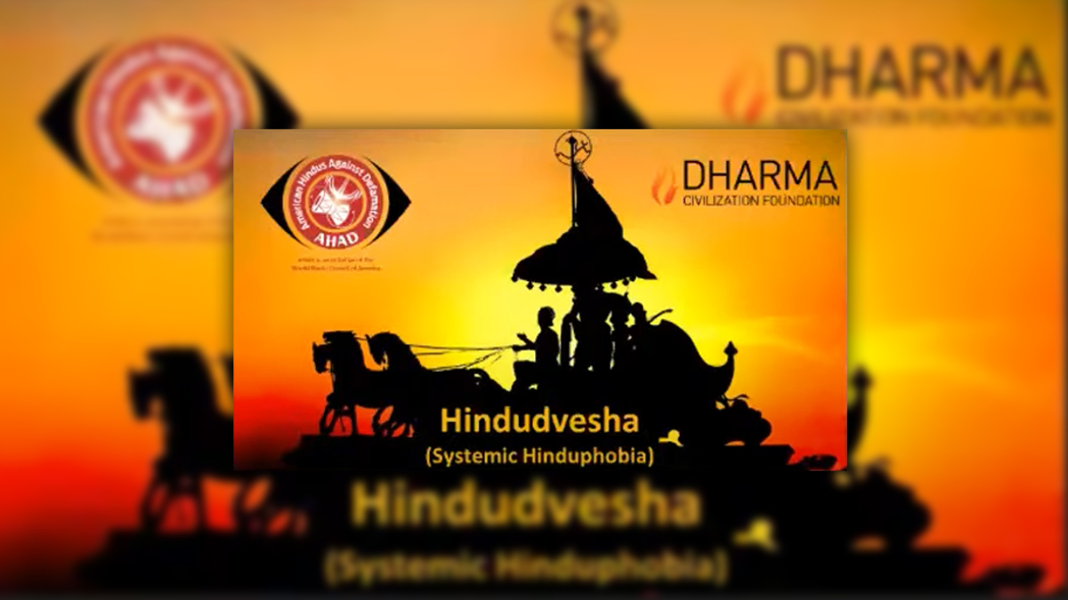 AHAD-and-Dharma-Civilization-Foundation-Premier
