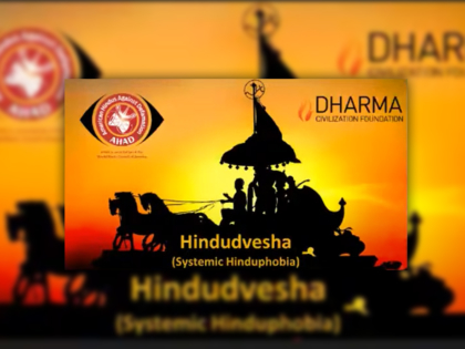 AHAD-and-Dharma-Civilization-Foundation-Premier