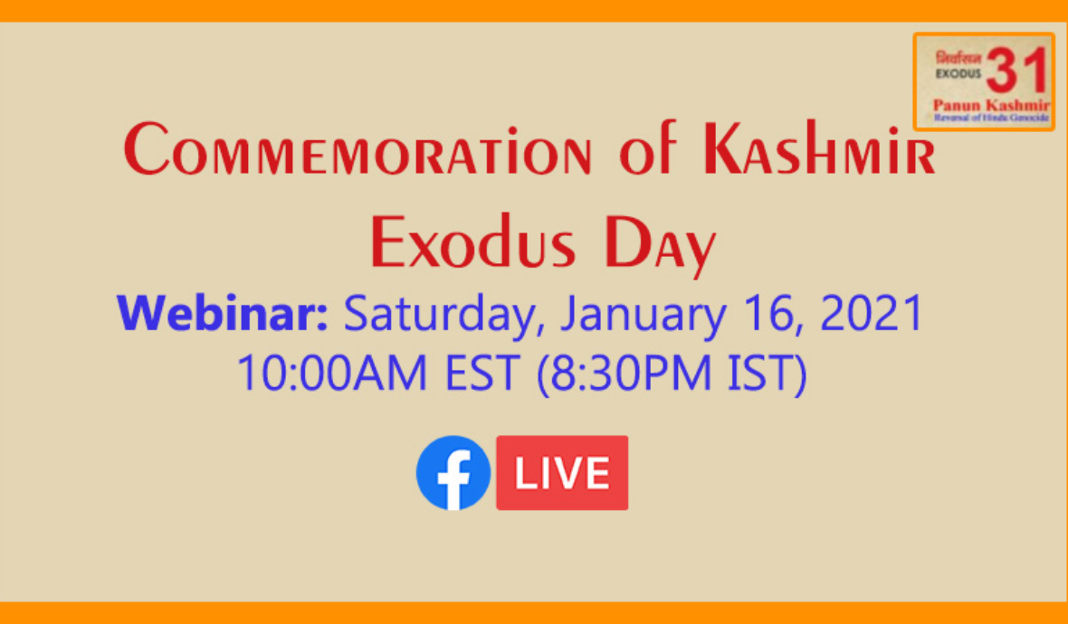 Commemoration-of-Kashmir-Exodus-Day-2021
