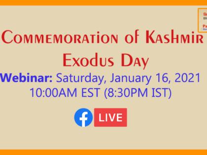 Commemoration-of-Kashmir-Exodus-Day-2021