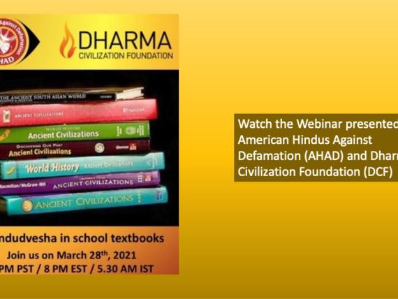 Hindudvesha Textbooks