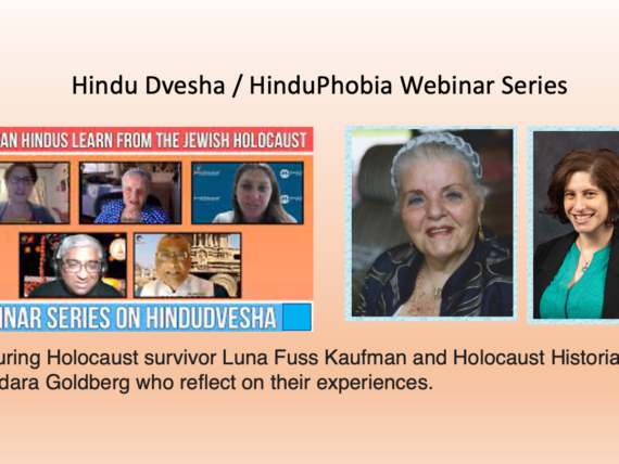 Hindudvesha Holocaust