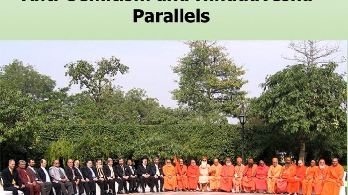 Hindudvesha July 2021 V1(1)