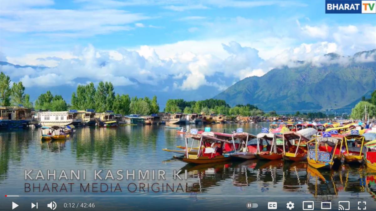 Kahani Kashmir Ki Aug 2021